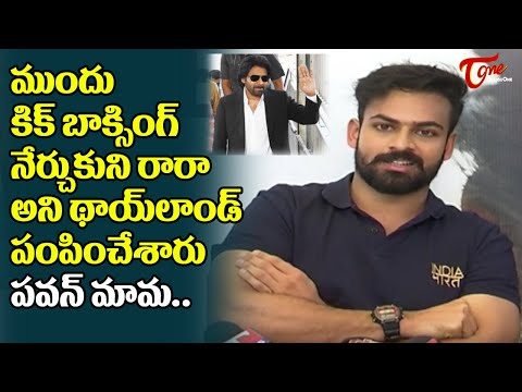 Vaishnav Tej Exclusive and Emotional Interview | Uppena Movie | TeluguOne Cinema