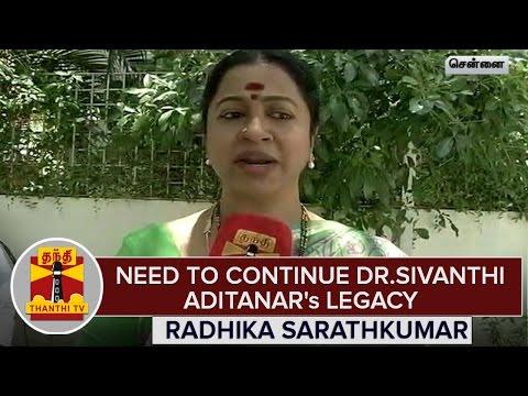 Need-To-Continue-Dr-Sivanthi-Aditanars-Legacy--Radhika-Sarathkumar