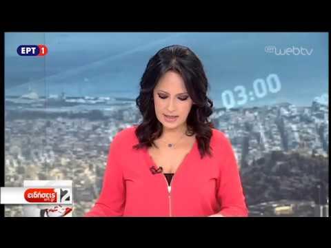 Λάρισα: Ντύνουν τα δένδρα με μπουφάν για όσους έχουν ανάγκη | 22/11/18 | ΕΡΤ