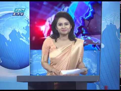 09 PM News || রাত ০৯টার সংবাদ || 30 May 2020 || ETV News