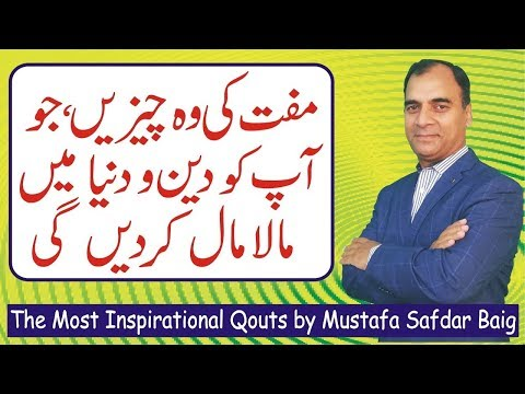 Success quotes - Most Inspirational Quotes Of All Time By Pakistani Motivational Speaker Mustafa Safdar Baig 2019