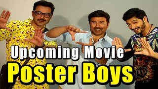 Here's the first look of Sunny Deol, Bobby Deol and Shreyas Talpade's film 'Poster Boys'#celebs #stars #entertainmentSUBSCRIBE OUR CHANNEL FOR REGULAR UPDATES: http://www.youtube.com/subscription_center?add_user=GetinfotainmentLike us on Facebook:www.facebook.com/FirstFrameFilmsFollow us on Twitter:www.twitter.com/FirstFrameFilms