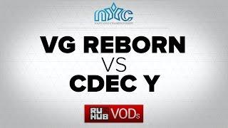 CDEC.Y vs VG Reborn, game 2