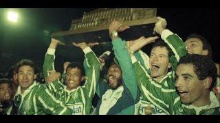 FINAL  Campeonato   Paulista    1993   Palmeiras  x  Corinthians  2 jogo