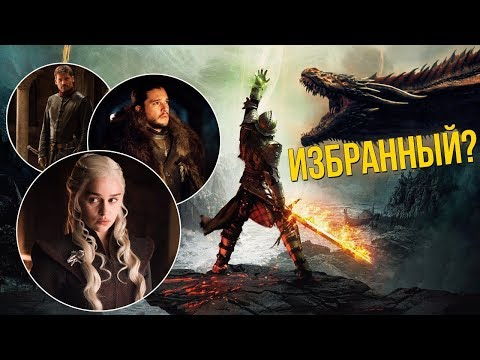 Кто убьёт Короля Ночи и белых ходоков Теория Игры Престолов - DomaVideo.Ru