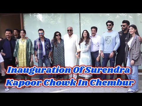 Anil Kapoor & Family At Inauguration Of Surendra Kapoor Chowk In Chembur