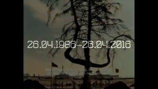 Чернобыль. 30 лет назад