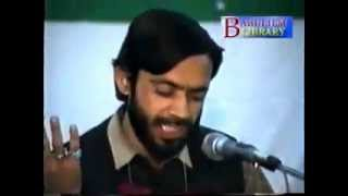 Ali Aa Gaye By Ustad Sibte Jafar (Shaheed)