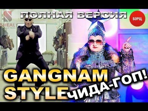 Gangnam style inn Russia