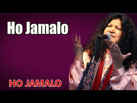 Video Ho Jamalo | Abida Parveen | ( Album: Ho Jamalo ) download in MP3, 3GP, MP4, WEBM, AVI, FLV January 2017