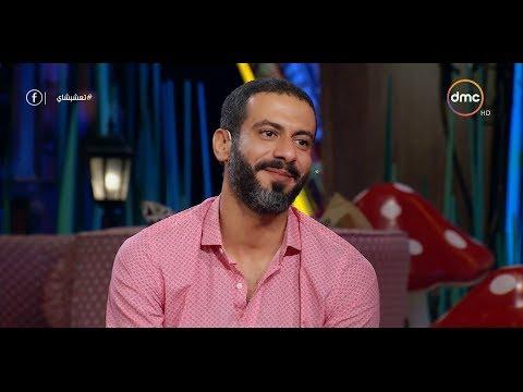 غادة عادل تسأل محمد فراج عن مواصفات الطالب المثالي
