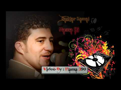 Sangar Kamal Dj Halparke By Hama Dj (видео)