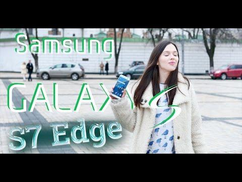 Samsung Galaxy S7 Edge: обзор смартфона (видео)