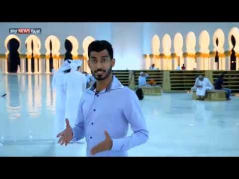 جامع الشيخ زايد.. أجواء رمضانية وطمأنينة - فيديو