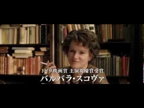 『ハンナ・アーレント』【2/22~3/14】