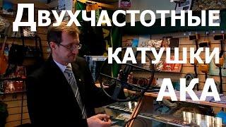 Порываев официальный сайт как проверить монеты царской россии