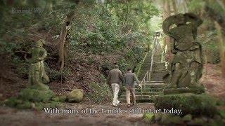 Kunisaki Way(英語版)