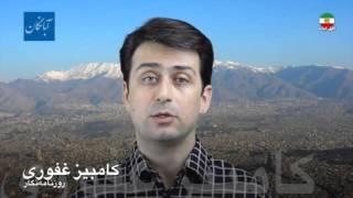 آبانگان ، قسمت سوم نقش خامنهای در توسعه سد سازی