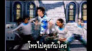 Thai Music Video:touch - Nit Nueng
