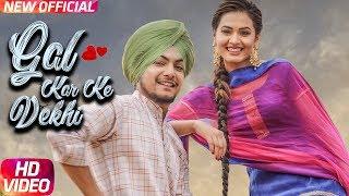 Video Gal Kar Ke Vekhi (Full Video) | Amar Sehmbi | Desi Crew | Latest Punjabi Song 2018 | Speed Records MP3, 3GP, MP4, WEBM, AVI, FLV Desember 2018