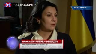 ЕС желает украинский лес