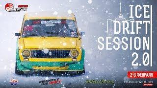 Drift Matsuri Spb | Ice Drift Session 2.0 | Петрозаводск | Парные заезды TOP 32