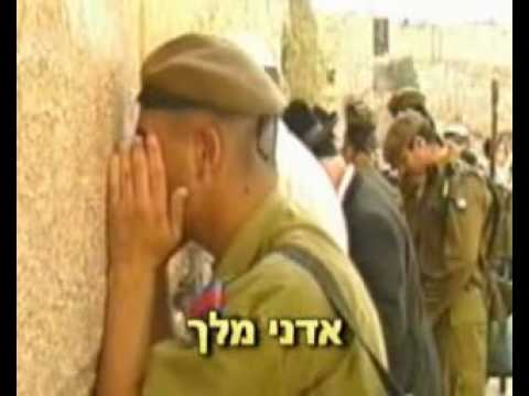 This slideshow of Deuteronomy 6:4-9 includes the consonantal Hebrew