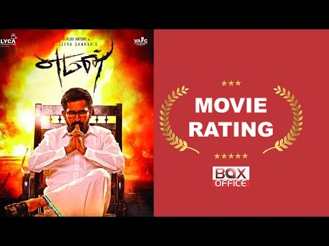 Yaman | Vijay Antony - Honest Movie Review & Rating