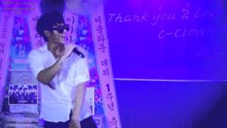 Video [130721]1주년 팬미팅 C-CLOWN(씨클라운) - Rome,KangJun,T.K MP3, 3GP, MP4, WEBM, AVI, FLV Desember 2017