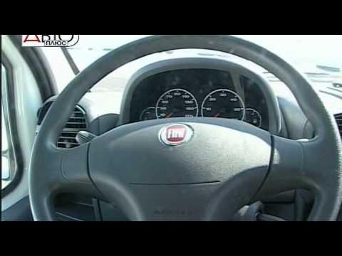 Volkswagen Caravelle Тест Volkswagen Caravelle, Fiat Ducato
