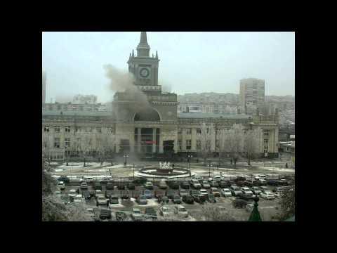 Взрыв вокзала. Волгоград 29.12.13