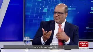 Video Program Nadeem Malik live , October-08-2018 l HUM News MP3, 3GP, MP4, WEBM, AVI, FLV Oktober 2018