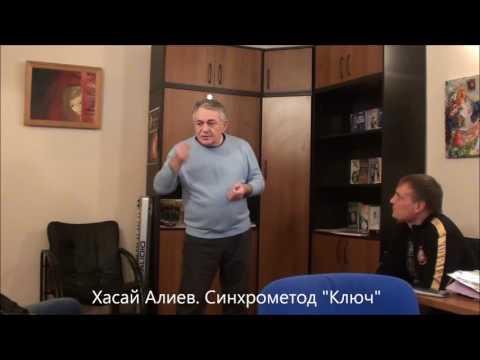 С боксером Поветкиным Владимиром о программе для молодежи Хасай Алиев. Часть 1
