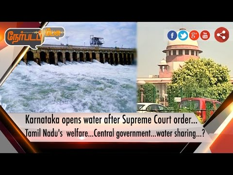 Nerpada-Pesu-Karnataka-opens-water-after-Supreme-Court-order--07-09-16
