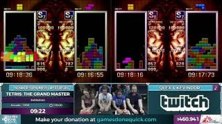 Video Tetris: The Grand Master Series Exhibition in 1:55:00 - SGDQ 2016 - Part 118 MP3, 3GP, MP4, WEBM, AVI, FLV Maret 2018