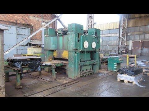 Straightening Machine VEB BLEMA GOTHA UBR 20X1600/1 1989