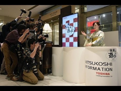 , title : 'JAPAN ROBOT RECEPTIONIST WELCOMES SHOPPERS'