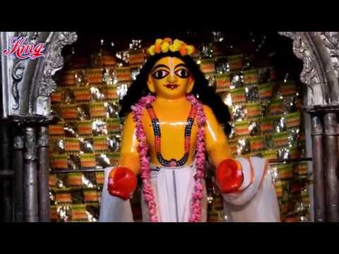 Video LET'S GO NABADWIP DHAM AND WATCH THE BIGGEST STATUE OF GOURANGA MAHAPRAVU download in MP3, 3GP, MP4, WEBM, AVI, FLV January 2017