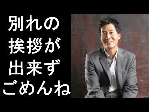 【訃報】俳優、キム・ジュヒョクさん、突然の悲報に韓国芸能界衝 …