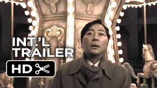 Nonton Miff  2014    R100 Japanese Trailer   Hitoshi Matsumoto Comedy Hd Film Subtitle Indonesia Streaming Movie Download