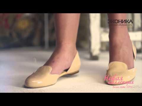 Как сочетать цветную обувь с одеждой