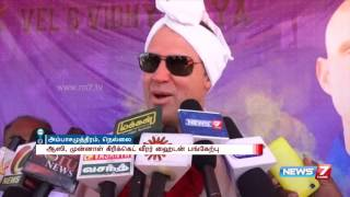 Tirunelveli India  city photos gallery : Matthew Hayden inaugurates new cricket practice ground at Tirunelveli | News7 Tamil