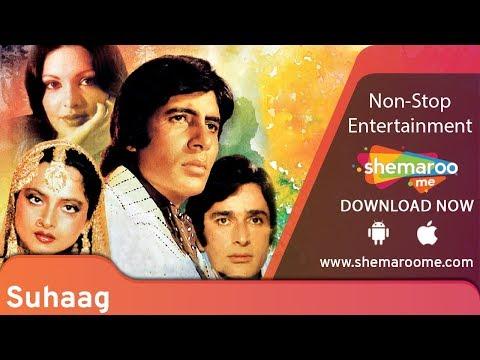 Suhaag (1979) | Amitabh Bachchan | Rekha | Parveen | Shashi | Hit Thriller Movie