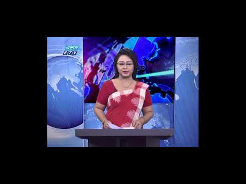 01 Am News || রাত ০১ টার সংবাদ || 23 September 2020 || ETV News