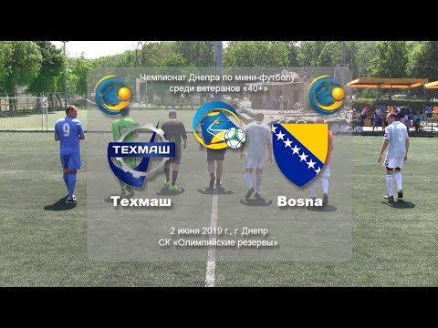 Техмаш — Bosna 02-06-2019