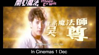 Nonton Magic To Win              Film Subtitle Indonesia Streaming Movie Download