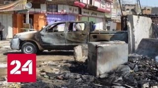Двойной теракт в Багдаде: 18 погибших
