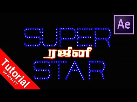 Superstar Title Intro | After Effects Tamil Tutorial By Arun SV