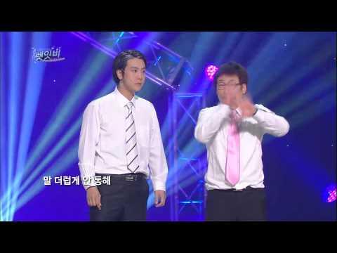 개그콘서트 - Gag Concert 렛잇비 20140622