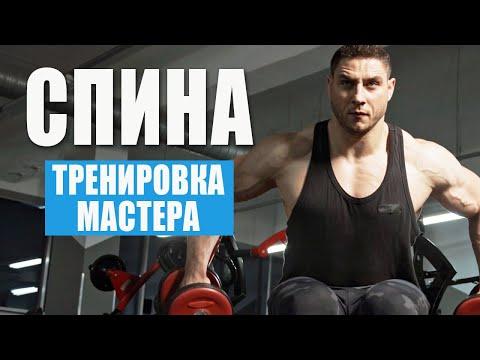 Упражнения для спины мужчинам. Как накачать спину быстро